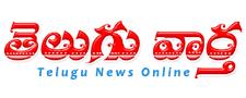 Telugu Vaartha – Telugu News Online