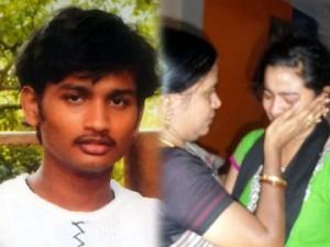 Chindam Parameshwar