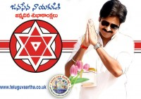 Happy-Birthday-To-Pawan-Kalyan